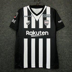 Camisa Vissel Kobe 2020 (Edição Aniversário 25 anos)