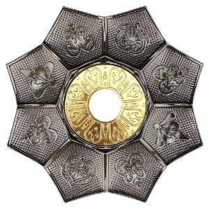Prato EBS Hookah New Lotus G 27cm - Chumbo/Dourado