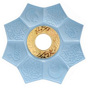 Prato EBS Hookah Zamac Lotus M 22cm - Azul Claro/Dourado
