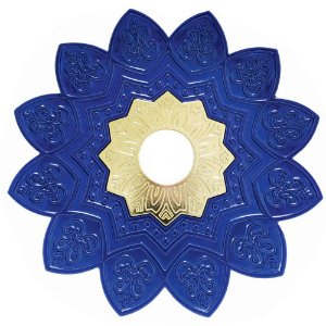 Prato EBS Hookah One M 22cm - Azul Escuro/Dourado