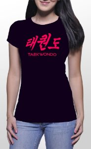 Camiseta Feminina Taekwondo Roxa