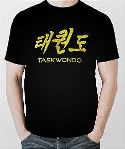 Camiseta Masculina Taekwondo Preta