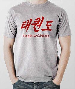 Camiseta Masculina Taekwondo Cinza