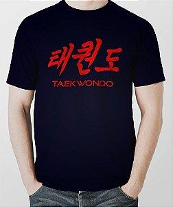 Camiseta Masculina Taekwondo Azul
