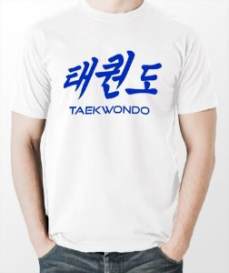 Camiseta Masculina Taekwondo Branca
