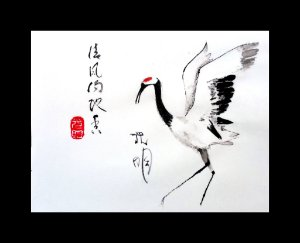Estudos em arte Zen e Sumi-ê - Monge Kōmyō - A Simple Tsuru