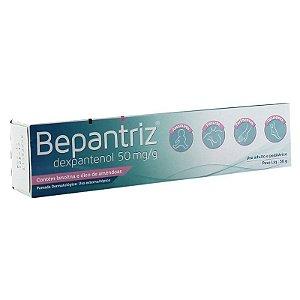 Pomada Cicatrizante Com Vitamina B5,Lanolina e Óleo de Amêndoas