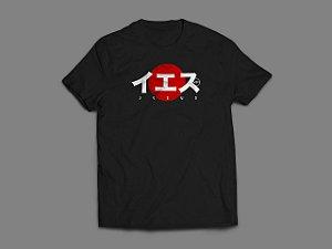 Camiseta Jesus em Japonês