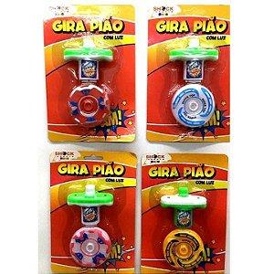 Gira Piao com Luz - PIao com lancador e luz  - ASH-154004 - SHOCK