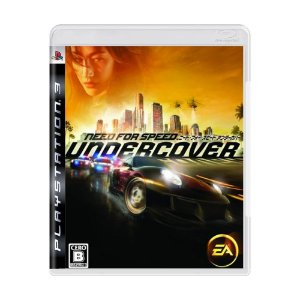 Need For Speed Undercover Ps3 - USADO