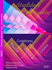Antologia Atualidade em questão volume 02