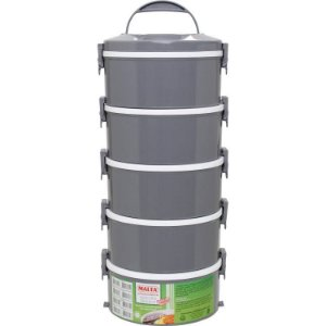 Marmiteira Térmica 5 Compartimentos 7,5 L