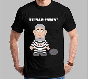 Camiseta Pixuleco Eu Não Sabia !