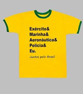 Camiseta do Brasil Exército/Marinha/Aeronáutica/Polícia/Eu