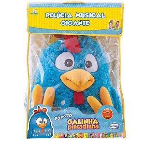 Pelúcia Musical Gigante - Galinha Pintadinha - Multibrink