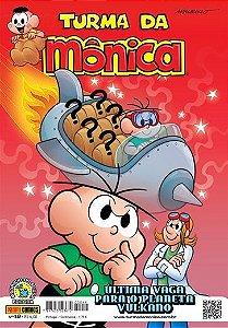 Turma da Mônica - Edição 49 Última vaga para o planeta vulkano
