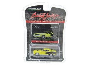 Plymouth HEMI Cuda 1971 Barrett Jackson Séries 1 Greenlight 1:64 Amarelo