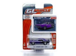 Miniatura Carro Plymouth Hemi Cuda (1971) - Roxo - GL Muscle - Série 14 - 1:64 - Greenlight