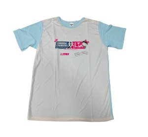 Camiseta Corrida e Caminhada Lia Branca e Azul Claro em Poliamida