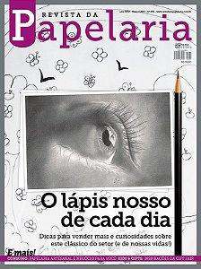 Revista da Papelaria março/2017