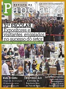 Revista da Papelaria agosto/2017