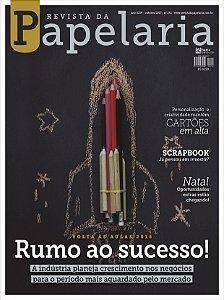 Revista da Papelaria outubro/2017