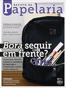 Revista da Papelaria dezembro/2017
