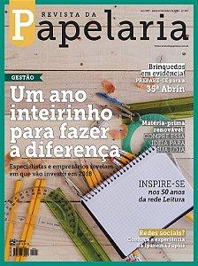 Revista da Papelaria janeiro e fevereiro/2018