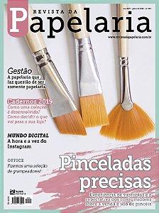 Revista da Papelaria julho/2018