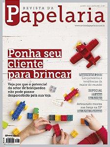 Revista da Papelaria março/abril 2019