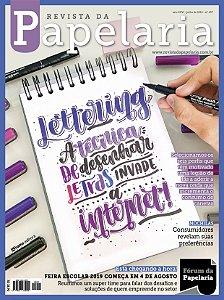 Revista da Papelaria julho 2019