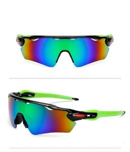 Óculos Esportivo Unissex de Ciclismo Basecamp