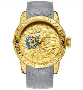 Relógio Masculino Megalith Empire Dragon