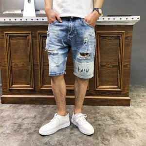 Bermuda Jeans Skinny Destroyed - Azul