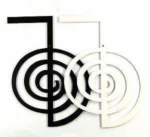Simbolo  Cho-Ku-Rei de Parede-  BRANCO 26cm