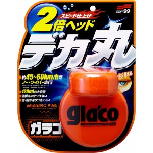 Glaco Soft99 Ultra Repelente Água Chuva Parabrisa Vidro 120ml