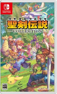 Seiken Densetsu Mana Collection - Switch
