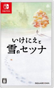 Ikenie para Yuki no Setsuna - Switch
