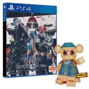Full Metal Panic! Fight: Who Dares Wins - Ps4