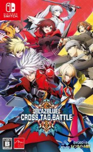 Blazblue Cross tag battle - Switch