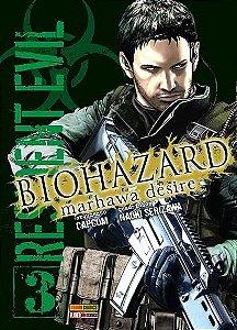 Resident Evil – Biohazard Marhawa Desire #3