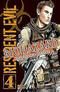 Resident Evil – Biohazard Marhawa Desire #4