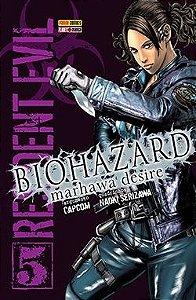 Resident Evil – Biohazard Marhawa Desire #5