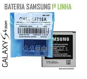 BATERIA SAMSUNG C101/C1010 GALAXY S4 ZOOM B740AC 2330mhA 1ª LINHA (AAA)