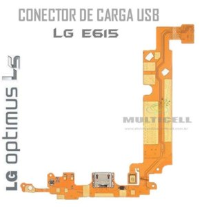 FLEX DOCK CONECTOR DE CARGA MICROFONE LG E615 L5 1ªLINHA