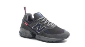 Tênis New Balance 574 - Cinza e Azul