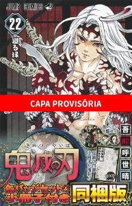 Pré-Venda | Demon Slayer - Kimetsu No Yaiba - Vol. 22