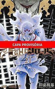 Pré-Venda | Black Clover - Vol. 21
