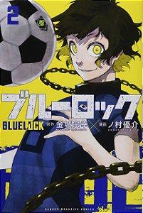 Blue Lock (2) (Kodansha Comics)