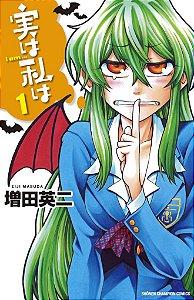 Mangá Jitsu wa watashi wa (My Monster Secret 1)